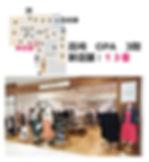 新店舗OPA3fnew.jpg