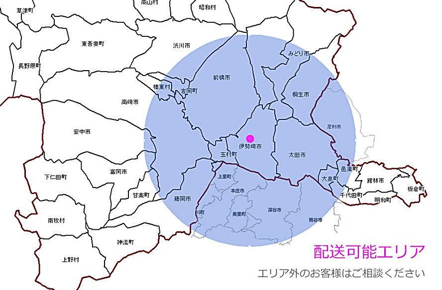 エリア地図マップ.jpg