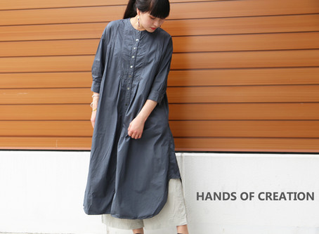 Style vol. 248〈Hands Of Creation〉