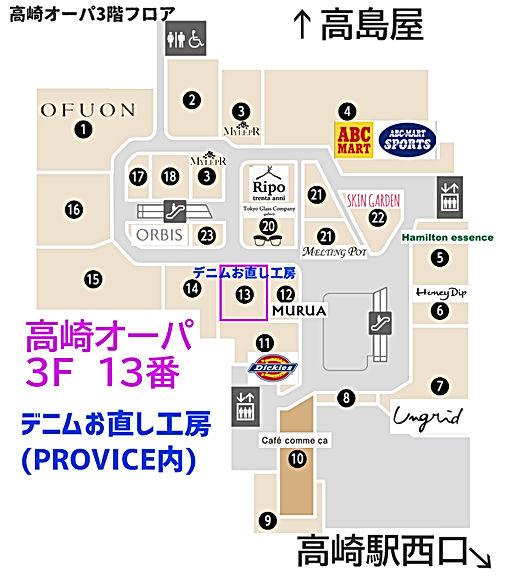 3Fフロアマップ.jpg