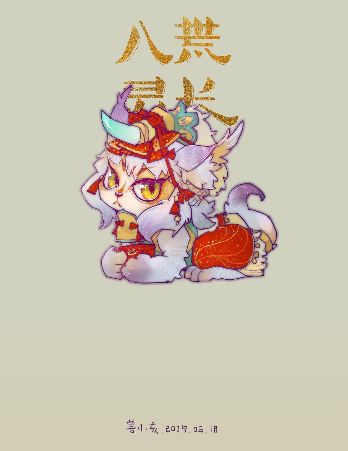 30_xiaonian_cat