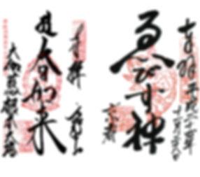 14qua-Visiter-Kyoto-Guide-954x845.jpg