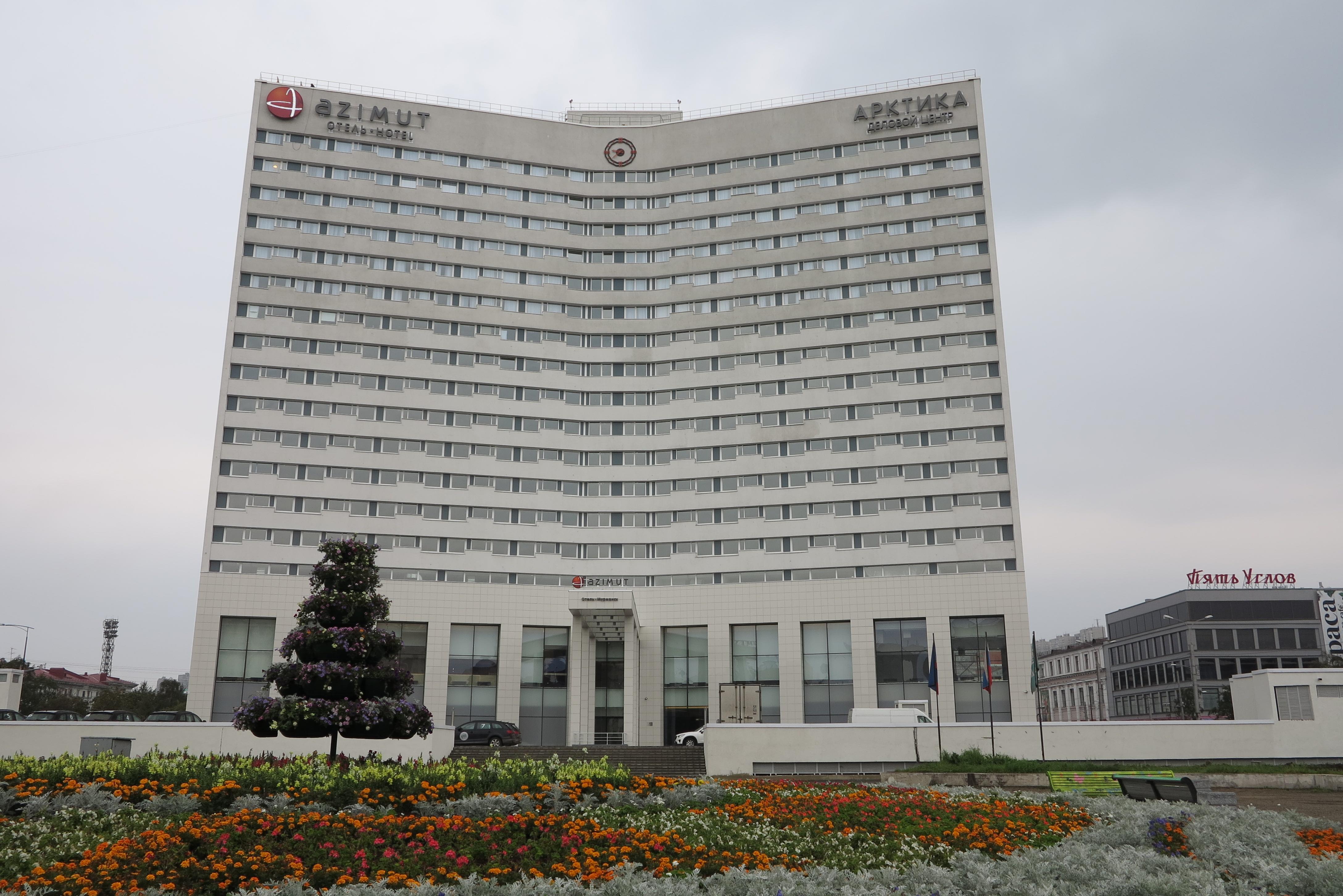 отель Азимут. Самое высокое здание
