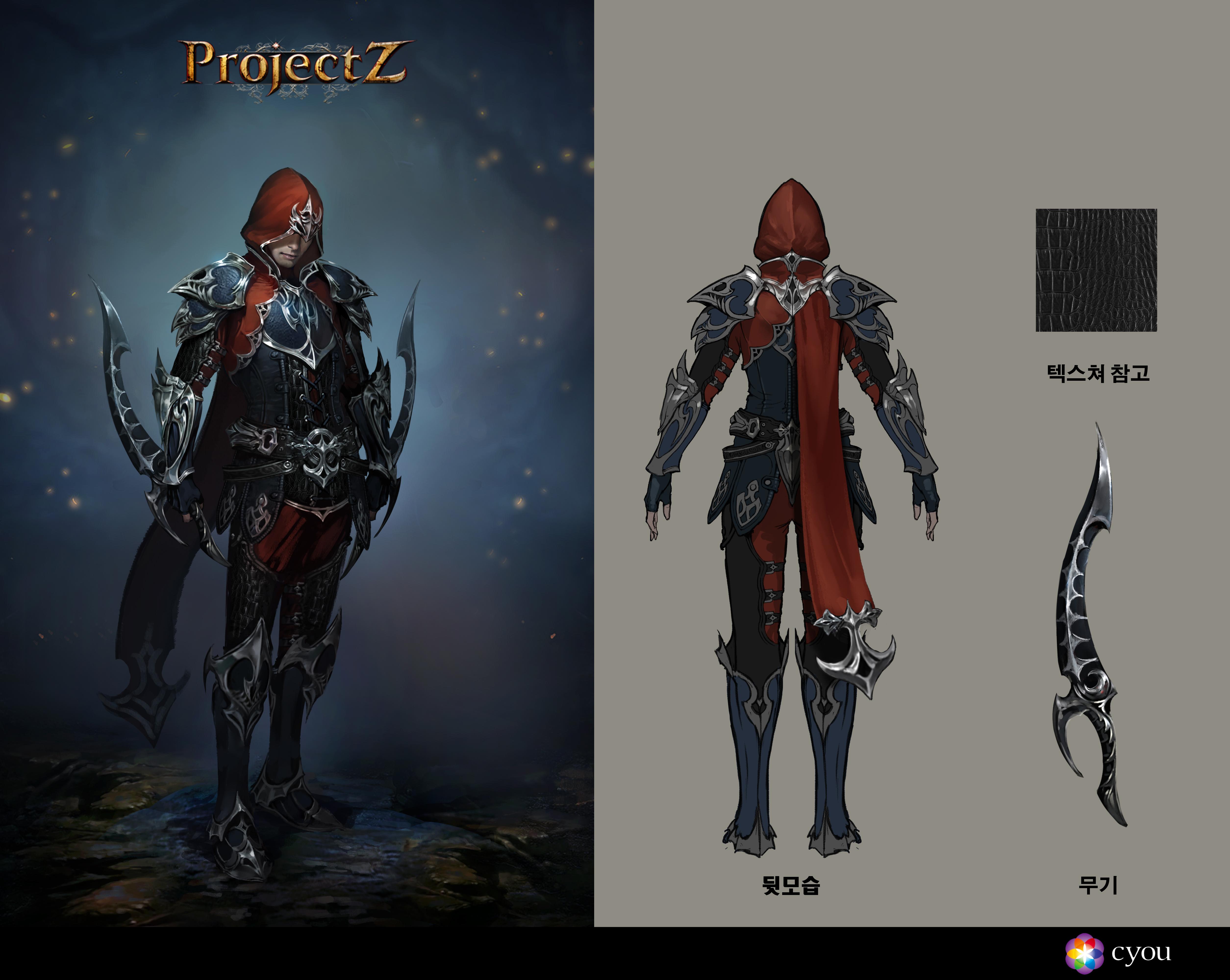 프로젝트Z_9