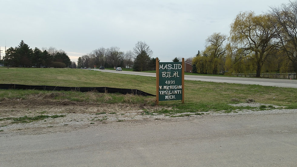 Masjid Bilal Sign.jpg