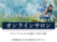 onlinesalon-banner01.png