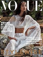 Vogue Japon- Janvier 2021- DELICATA- Pre