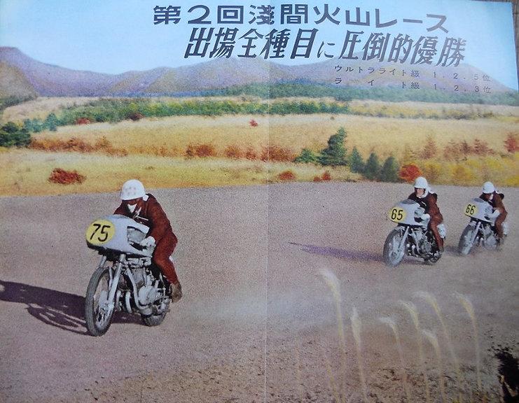 YDA colour race.jpg