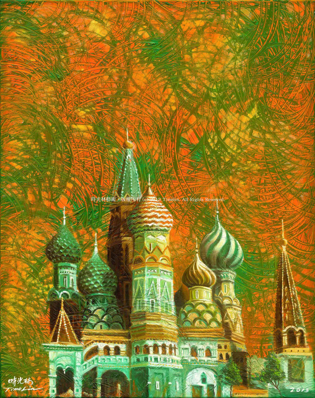 俄羅斯時光Russia time