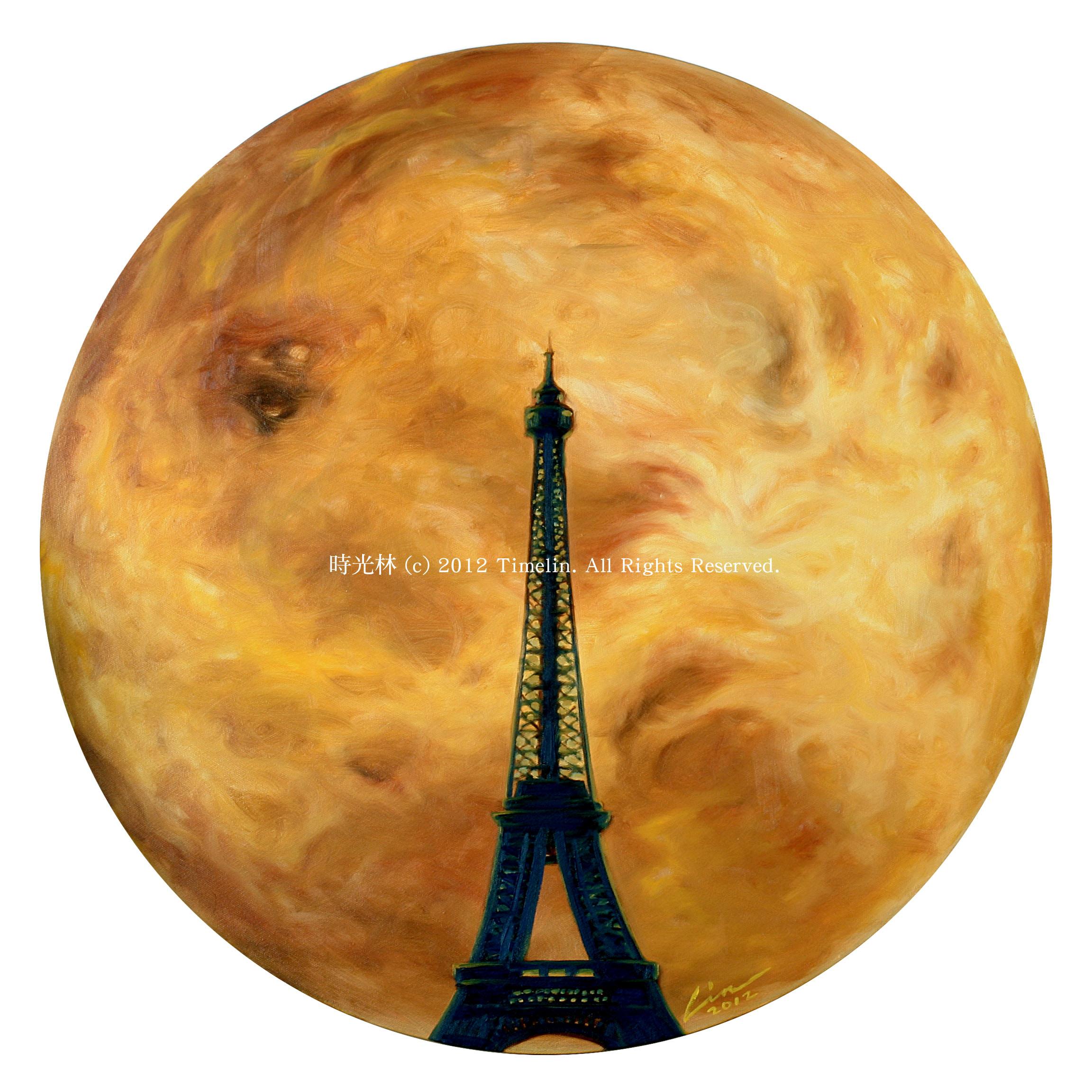 2012火星之吻Mars Kiss