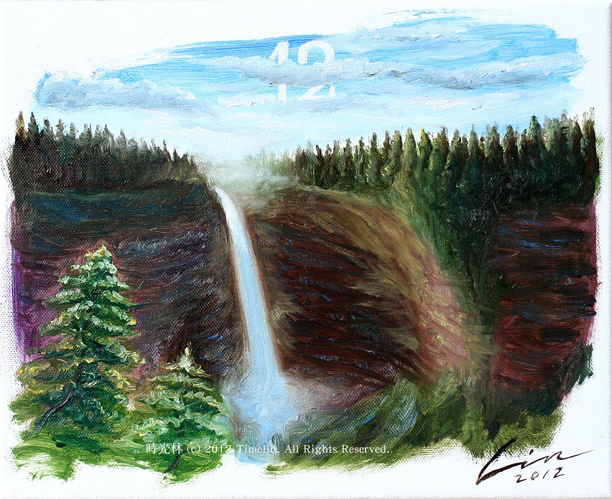 2012瀑布