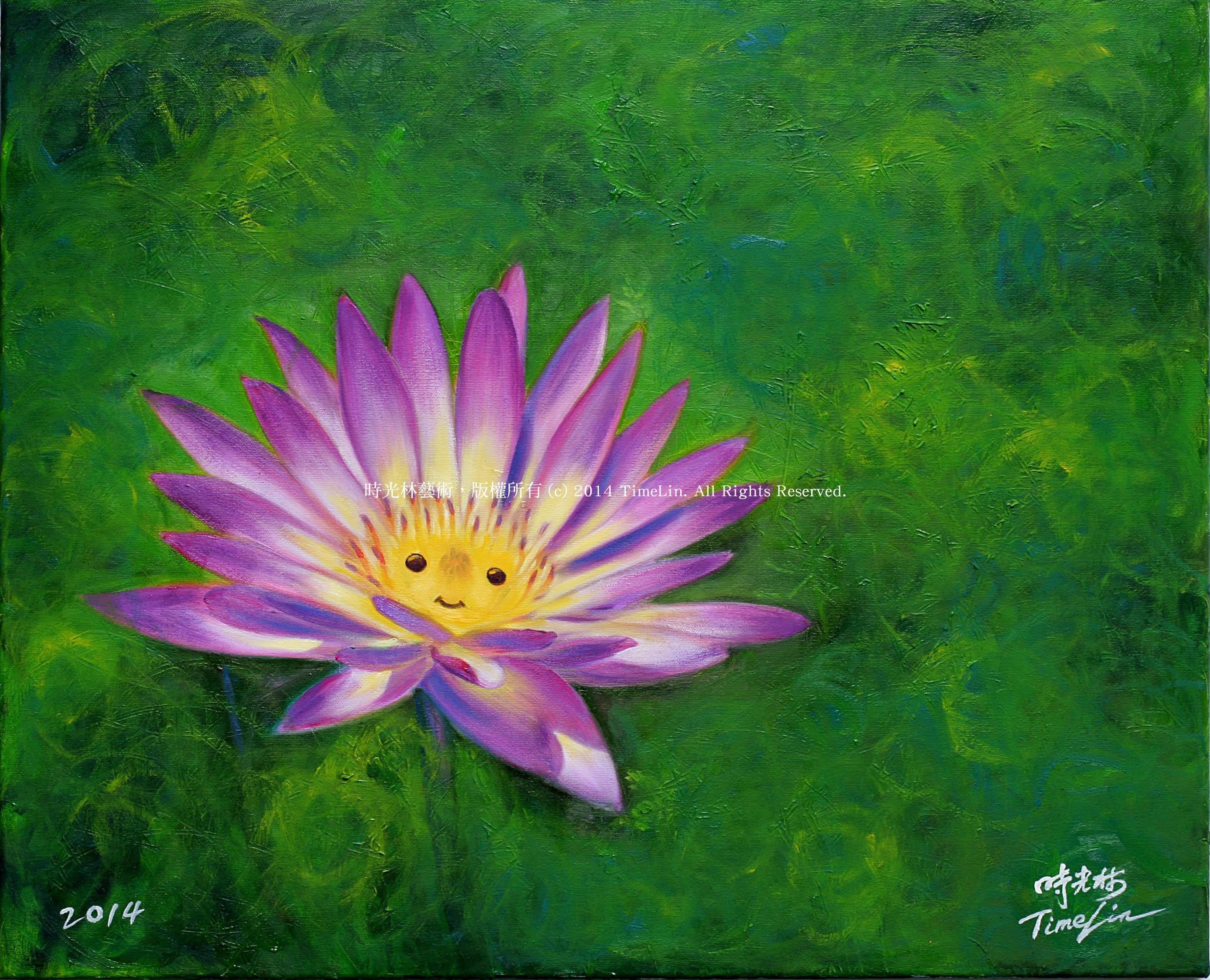 時光蓮Time Lotus