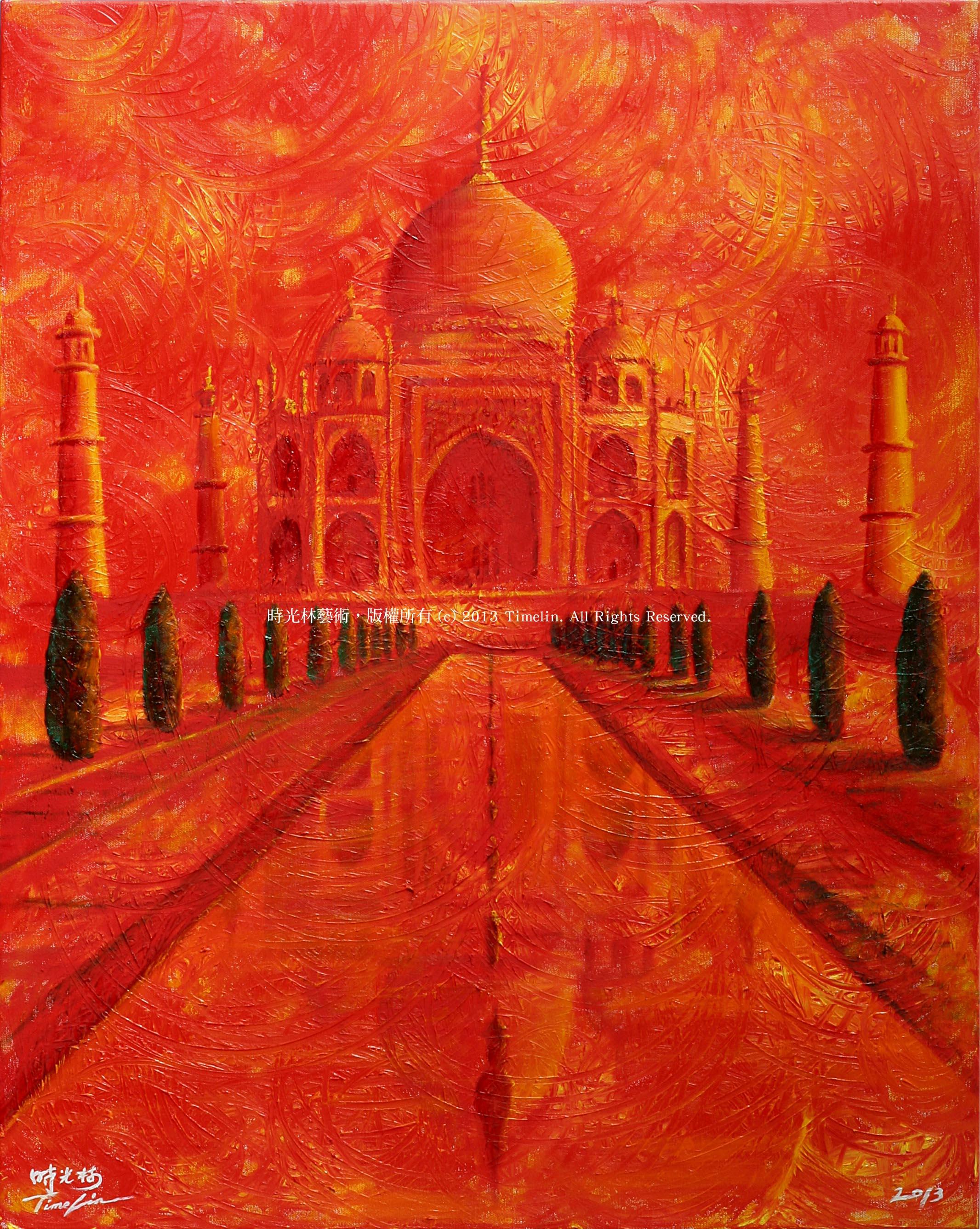 泰姬瑪哈陵時光Taj Mahal Time