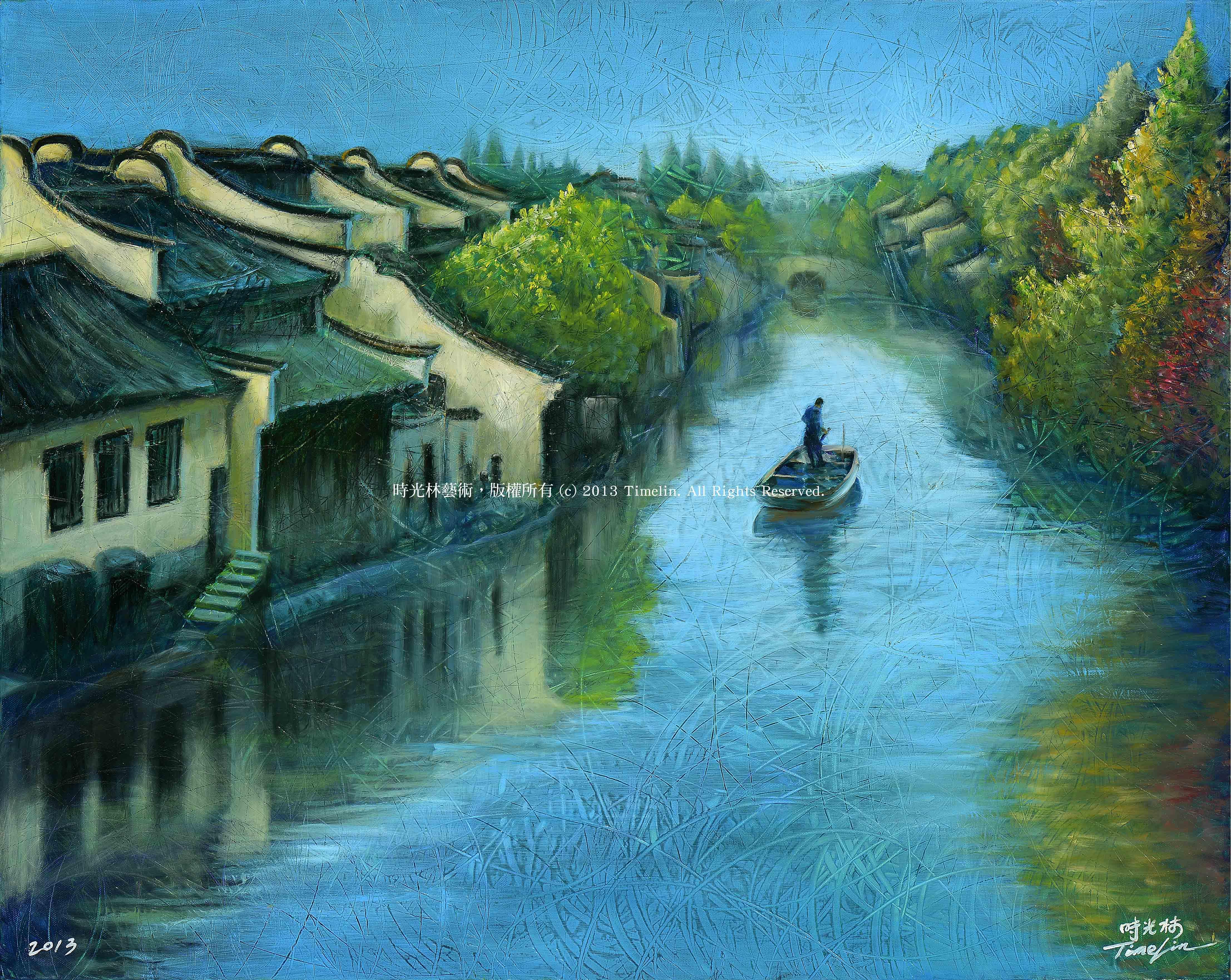 烏鎮時光Wuzhen Time