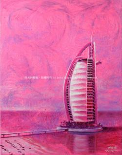 杜拜時光Dubai time