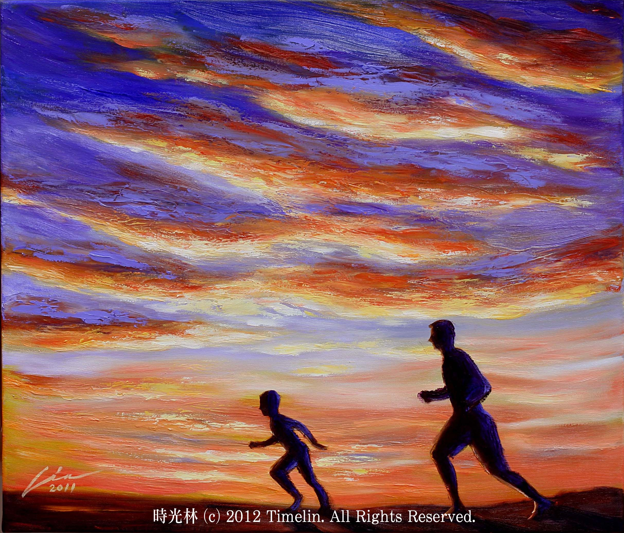 2011跑步二