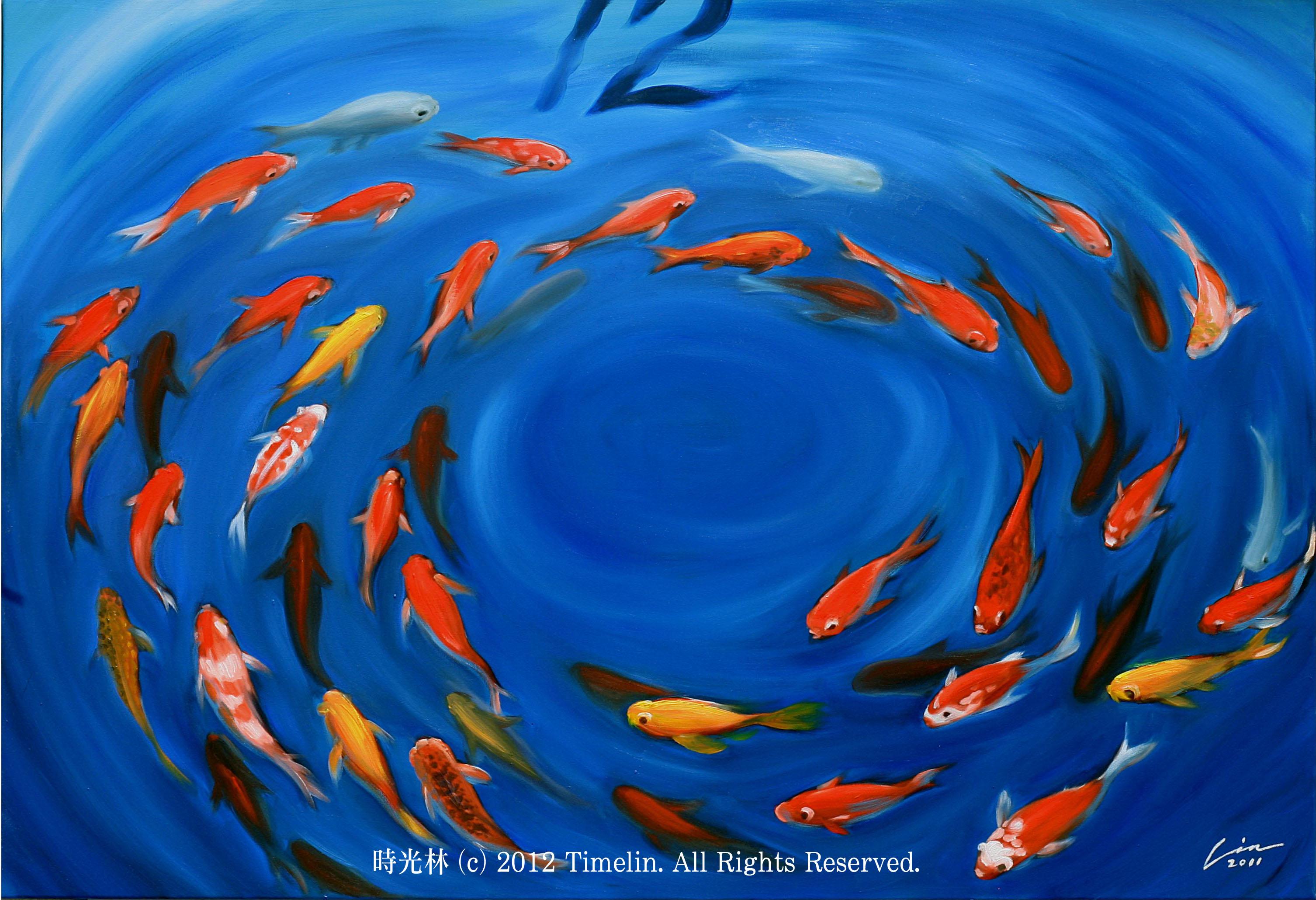 2011魚之道