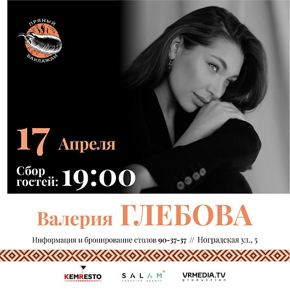 17 Глебова_1-1.jpg