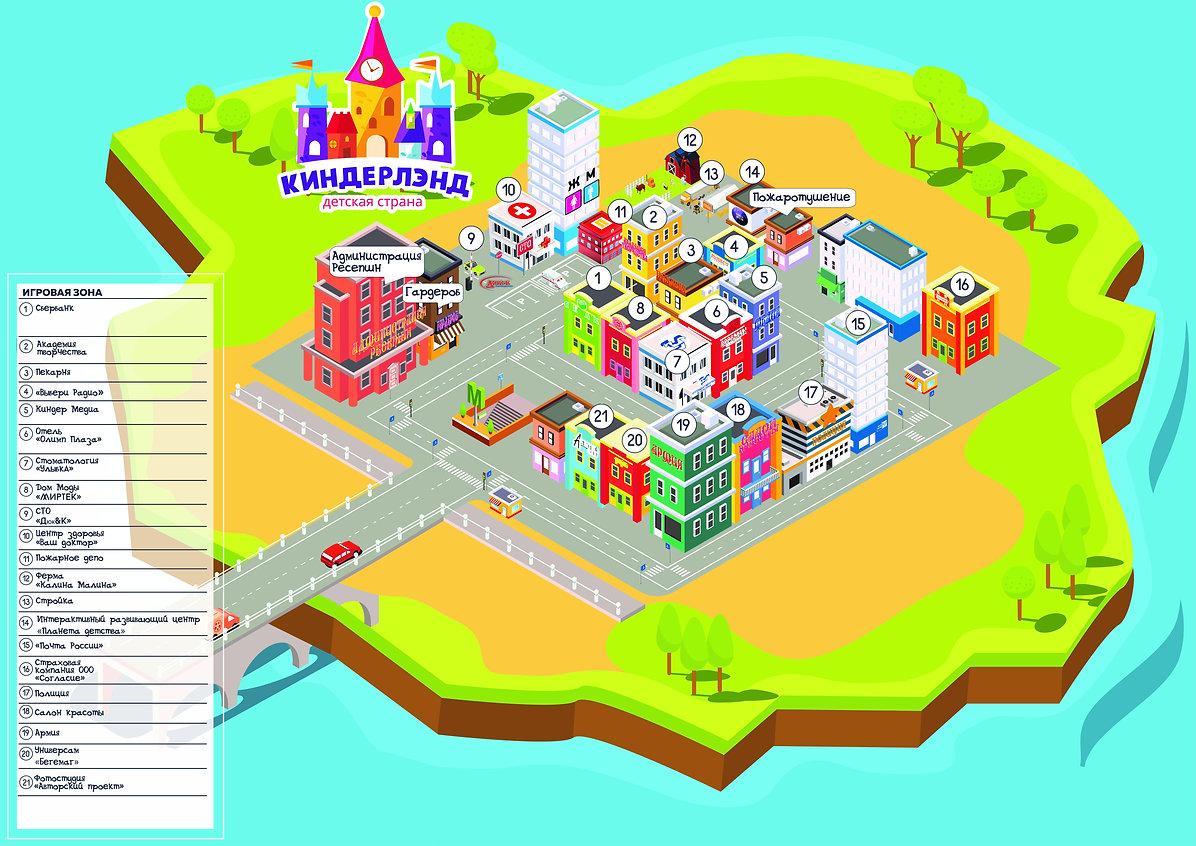 Карта для полиции.jpg1.jpg
