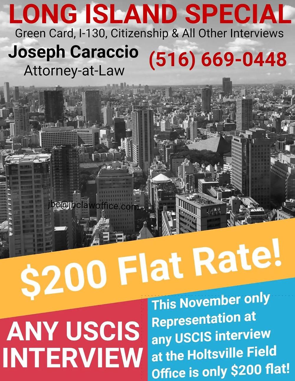 USCIS Lawyer Flat Fee $200