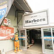 harbors.道順・外観_180825_0026.jpg