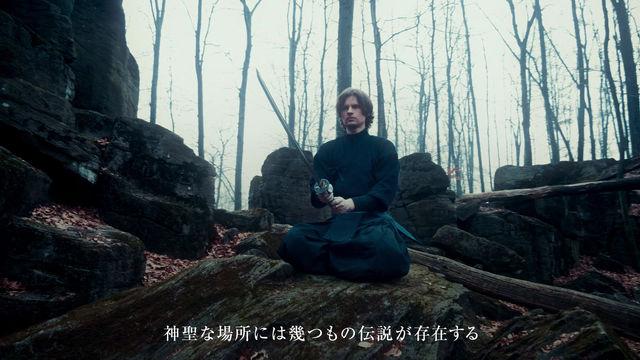 清酒 姫山 TV CM