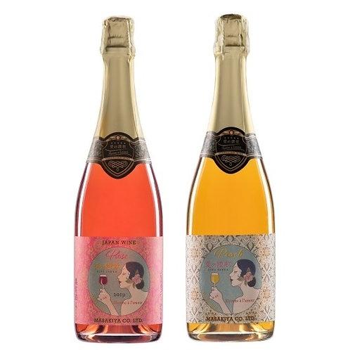 スパークリングワイン 愛の讃歌 ロゼ  ピーチ 720ml  ギフトセット 【ギフトボックス入り】