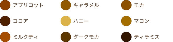 color_chart_browncolor.jpg