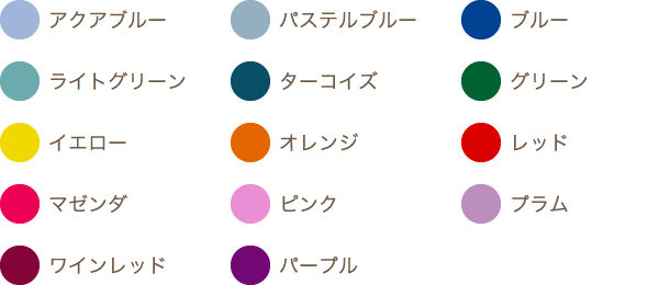 color_chart_browncolor02.jpg