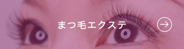 menu_bnr4.jpg