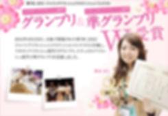 contests_img_05.jpg