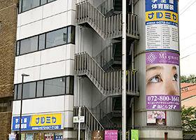 hirakata_photo.jpg