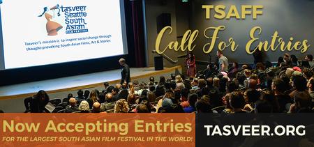 Facebook Call for Entry for South Asian Films for the Tasveer South Asian Film Festival
