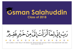Graduation Bookmark Dua (Prayer)