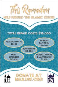Islamic House Flyer