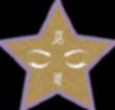 Makeup Starrr v2 square logo.png