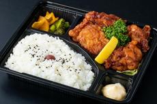 唐揚げ弁当(唐揚げ4ヶ)700円
