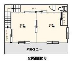 土屋紀子邸間取り2階