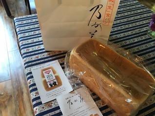 食パン名品10本に選ばれた之が美のパン