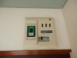 PC203300