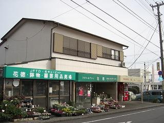伊豆高原駅前 賃貸アパート