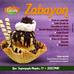 Você sabe o que cai bem com o seu Zabayon?