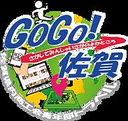GOGOトラベルマップ.png