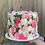 "Thumbnail: 8"" Round Cake"