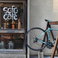 sofo cafe