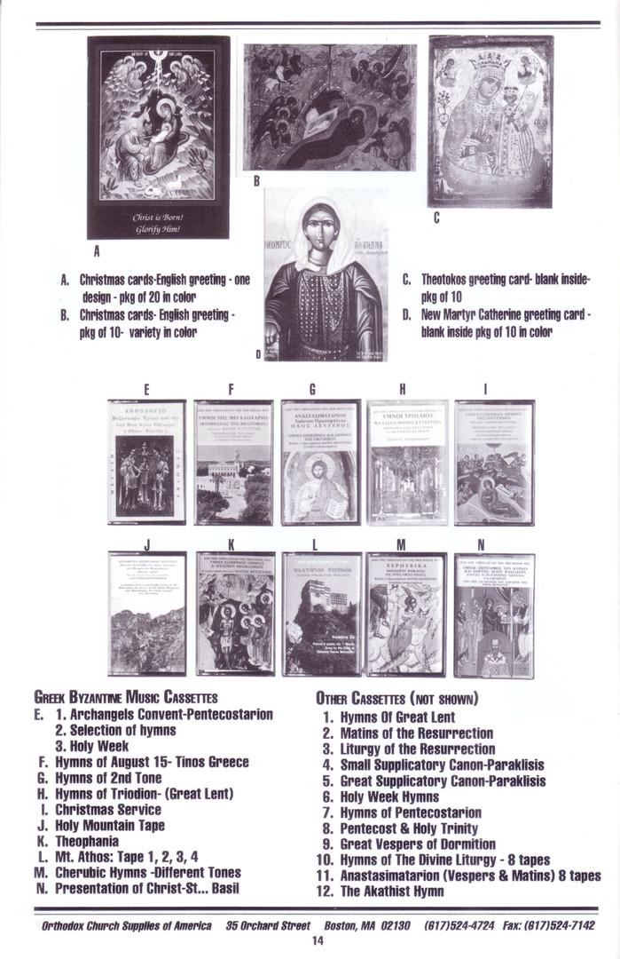 Small Catalog Page 14.jpg