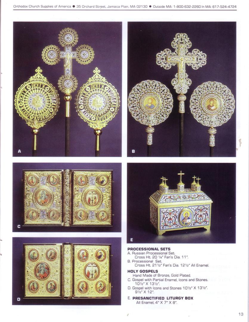 Large Catalog Page 13.jpg