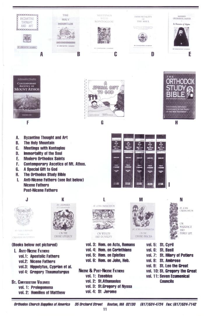 Small Catalog Page 11.jpg