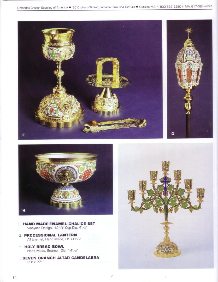 Large Catalog Page 14.jpg