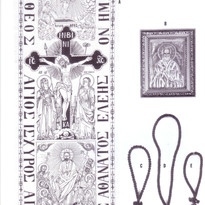 Burial Shroud, icons, and prayer rope -- Small Catalog Page 30